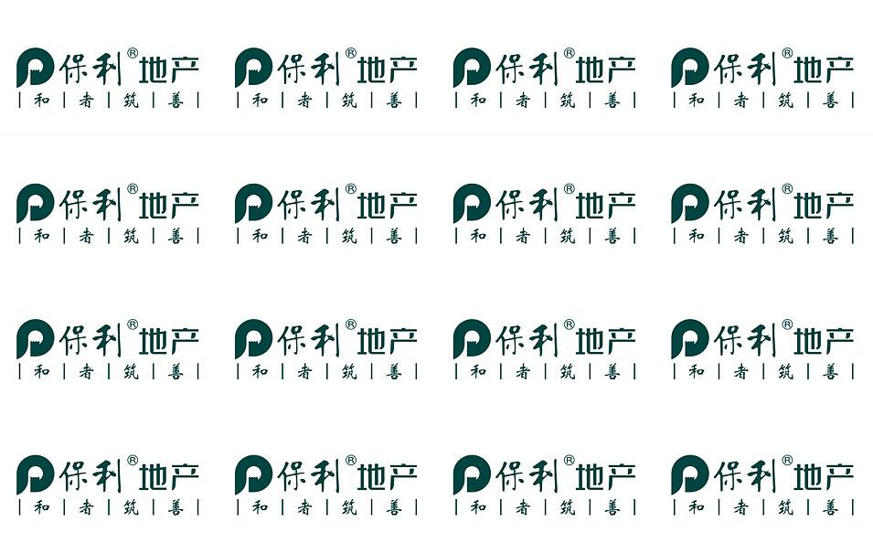 从知名地产公司解析房地产标志设计