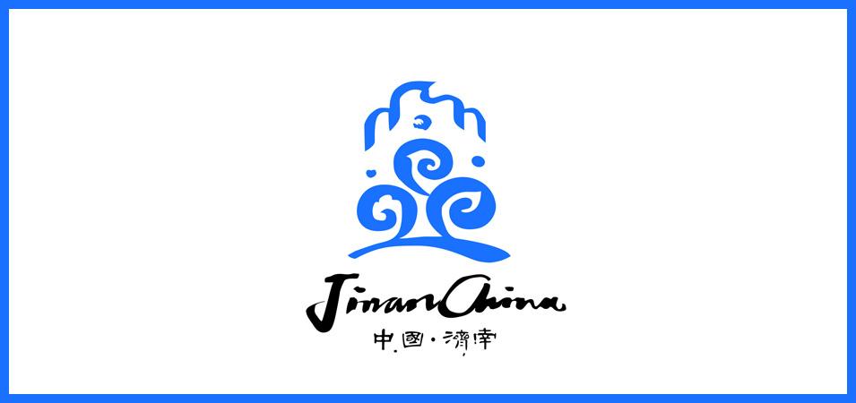 中国部分城市标志设计含义说明