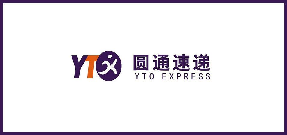 中国十大品牌快递标志设计创意