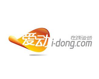 i-dong互联网运动品牌