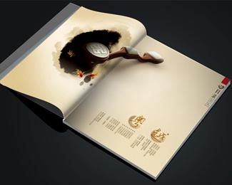 如何设计好一本高档画册设计?