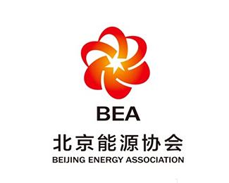 北京能源协会标志设计