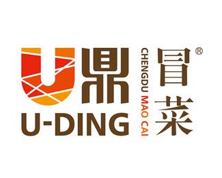 U鼎冒菜标志设计