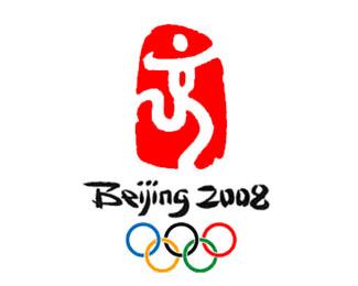 北京logo设计概述