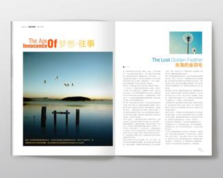 广州独特创意服装品牌高档宣传画册设计