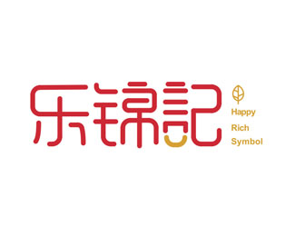 厦门logo设计概述
