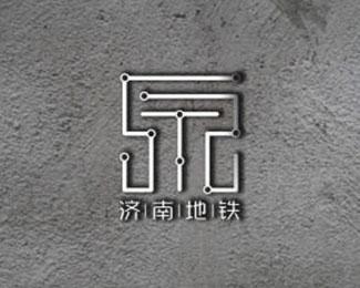 济南地铁logo是山东一大学生设计的