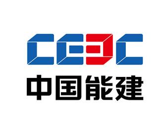 中国能建标志设计