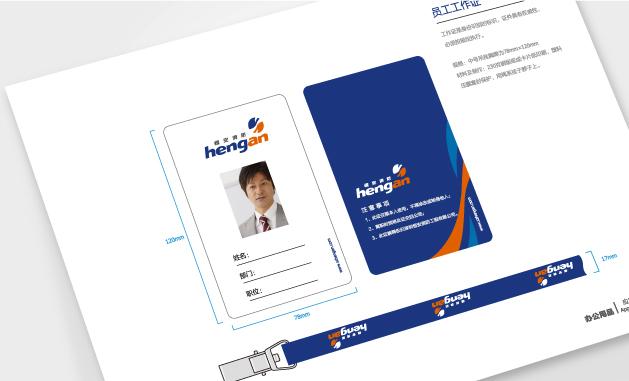 创意标志设计是北京企业品牌对外宣传的视觉形象vi的核心