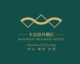 广州半山商务休闲酒店有限公司标志设计