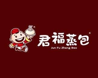 君福蒸包标志logo设计