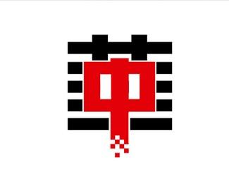 华中软件标志设计欣赏