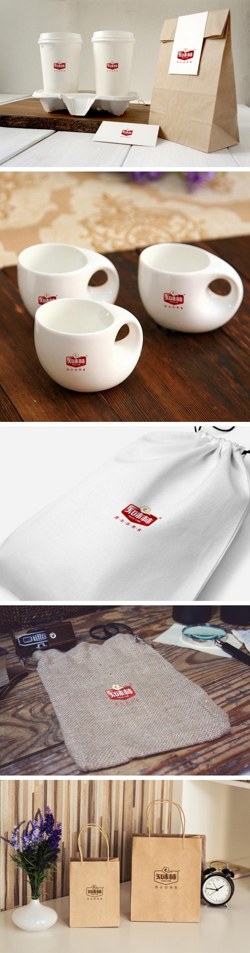 上海沐舍实业有限公司,知味林包装设计