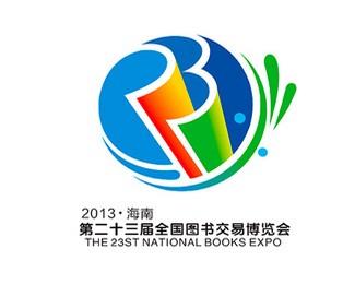 第23届全国图书交易博览会会徽