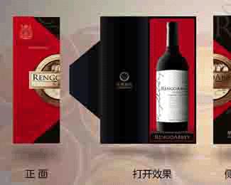 如何做好,防城港红酒包装盒设计