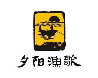 夕阳渔歌标志logo