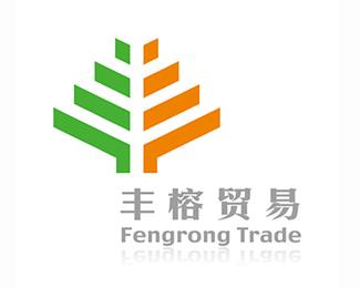 丰榕贸易标志设计