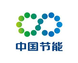 中国节能投资公司标志设计欣赏