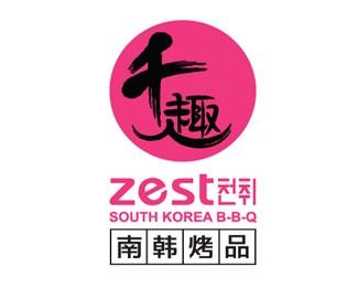 青岛千趣南韩烤品