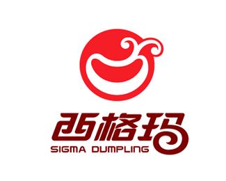 西格玛饺子,哈尔滨西格玛实业有限公司标志设计