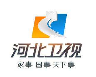 河北卫视标志设计