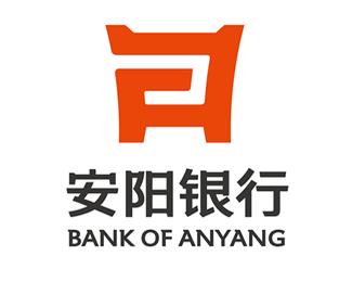 安阳银行标志设计欣赏