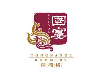 黑龙江桐楠格房地产开发有限责任公司的国宴酒店标志设计