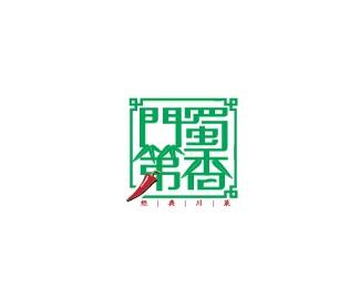 蜀香门第标志设计