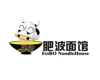 西安肥波面馆logo设计
