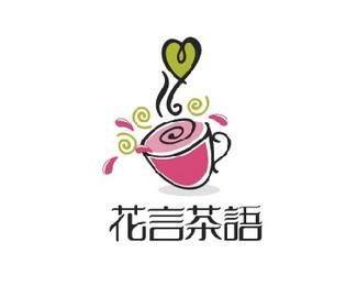 奶茶饮品,花言茶语