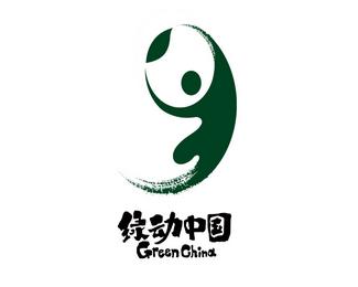 绿地中国标志设计欣赏