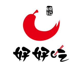 山西连锁餐饮好好吃锅魁坊标志