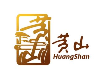 中国著名景点,黄山标志欣赏