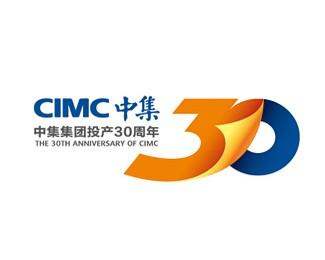 中集集团30周年标志欣赏