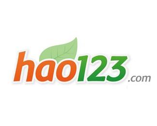 hao123标志欣赏