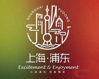上海浦东旅游标志