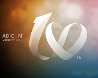 长春ADICON艾迪康10周年标志欣赏