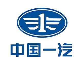 中国长春一汽车标欣赏