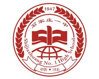 石家庄市第一中学校徽欣赏