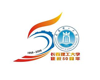 长春理工大学校庆标志