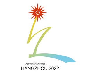 杭州亚运会标志设计欣赏