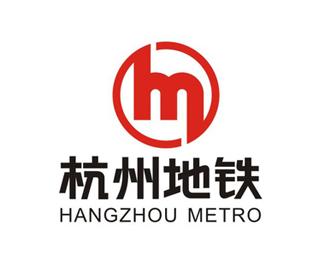 杭州地铁标志