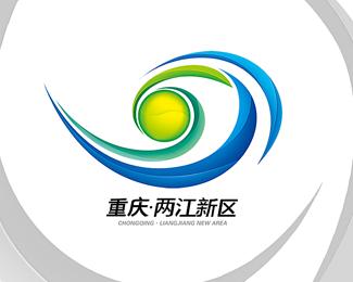 重庆两江新区标志欣赏