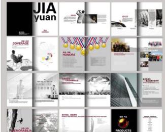 阳江企业宣传册设计在这些方面有优势