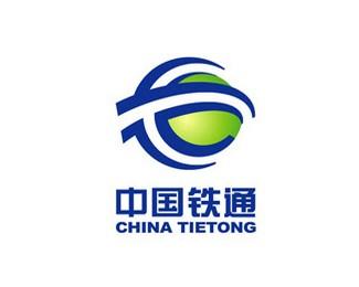 中国铁通logo标志