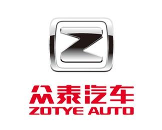 众泰汽车标志设计