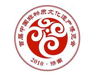 中国非遗博览会会徽含义(2010济南)