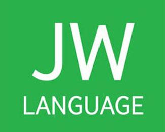 JW Language应用程序app图标设计 下载